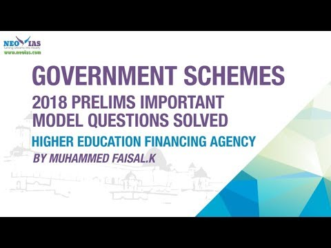 HIGHER EDUCATION FINANCING AGENCY | IMPORTANT PRELIMS MODEL QUESTION SOLVED | SOCIAL JUSTICE