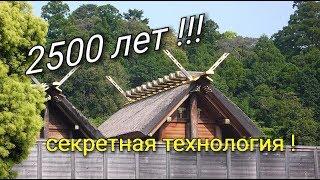 Самый ДРЕВНИЙ каркасный дом. Ему уже 2500 лет. Секретное строительство!