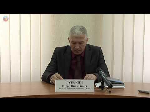lgikvideo: брифинг 070219 Гурский