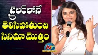Nandita Sweta Speech At Akshara Movie Teaser Launch   Shakalaka Shankar   NTV Entertainment