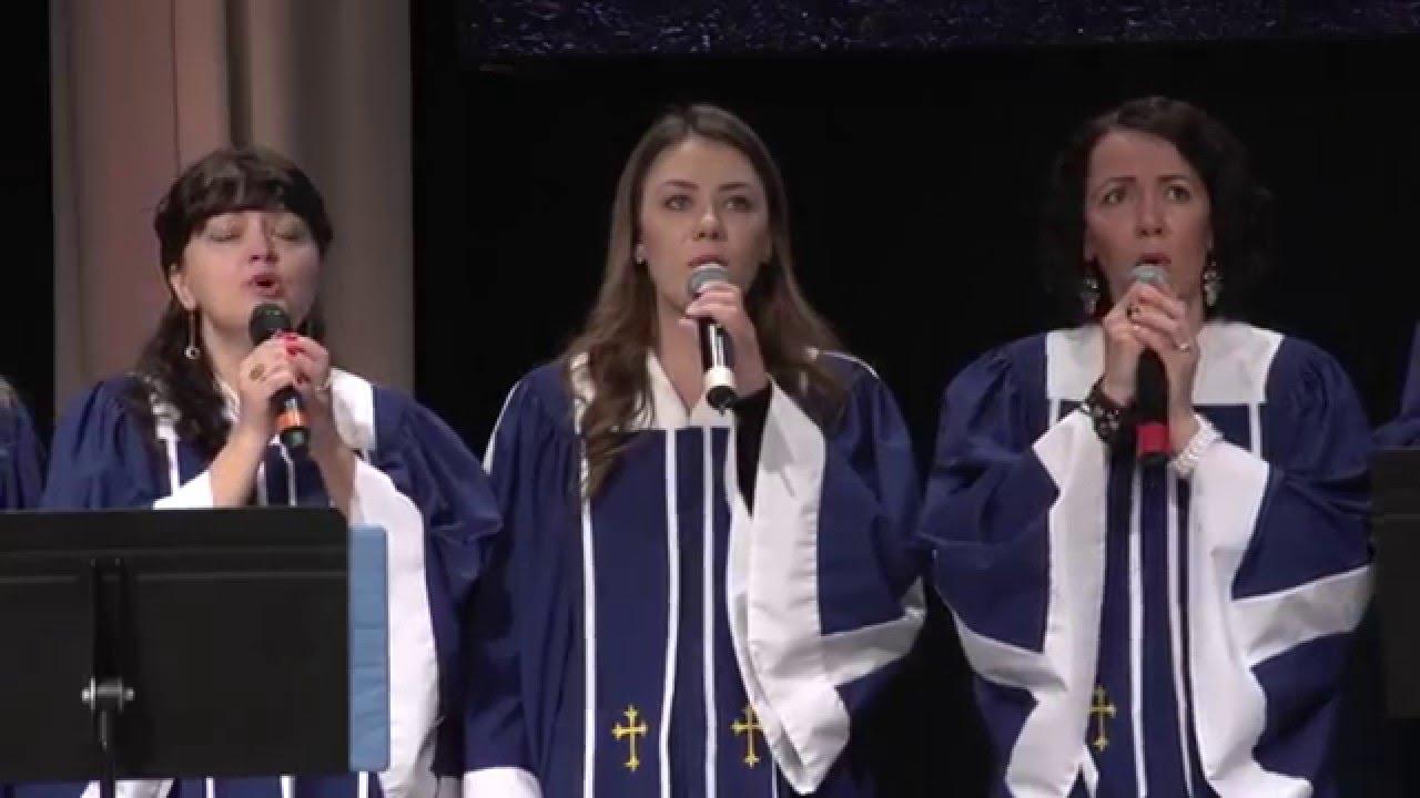 ХРИСТИАНСКАЯ ПЕСНЯ ЧРЕЗ ТУМАНЫ НЕВЗГОД И ЗАБОТ И В ЛАЗУРНЫЕ СВЕТЛЫЕ ДАЛИ СКАЧАТЬ БЕСПЛАТНО