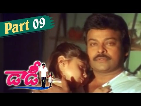 Daddy Telugu Movie || Chiranjeevi, Simran, Rajendra Prasad || Part 09
