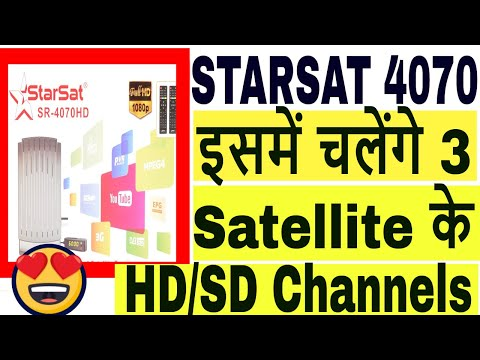 Starsat SR4070 Extreme Unboxing,Best Budget box,Apllo IPTV,Apollo VOD,Funcam Server,HD/SD Channels,