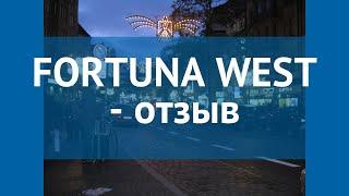 FORTUNA WEST 3* Чехия Прага отзывы – отель ФОРТУНА ВЕСТ 3* Прага отзывы видео
