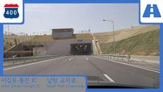 400 road cam 수도권제2순환고속도로 인천 김포 서김포 통진 ic 남항교차로 주행 riding 2nd belt expressway kt235