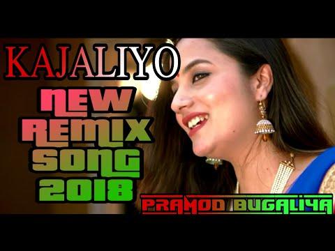 न्यू काजलियो  New Kajaliyo Remix Song 2018   2018 SuperHit ReMix Song
