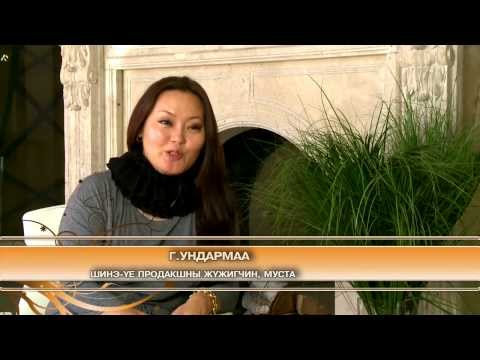 Lee young ae in Mongolia UBS TV (DE JANGUM MONGOLD) part1