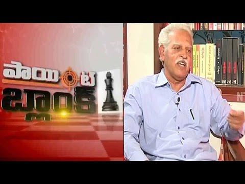 Communist Leader Varavara Rao Exclusive Interview   Point Blank   Full Episode   NTV