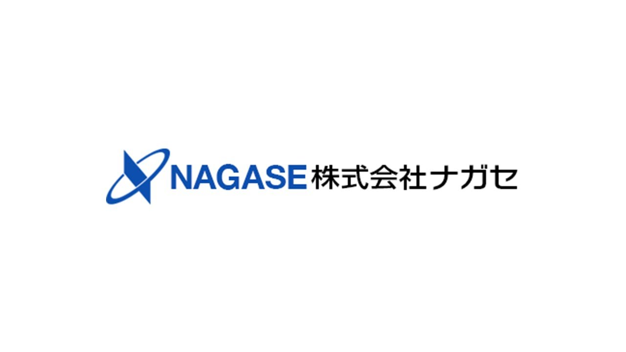 【インスタ社長合説】No.1_株式会社ナガセ