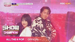 Show Champion EP.300 [SPECIAL STAGE] Ravi - FRYPAN+NIRVANA(with.박지민)