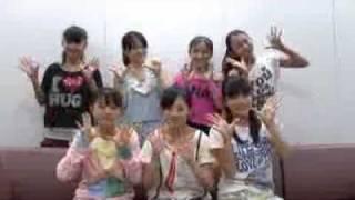 デビューシングル「More Kiss」着うた配信中!! http://visionfactory.jp...