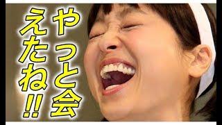 金田朋子さん、ご出産おめでとうございます。 今は、育児に奮闘されてい...