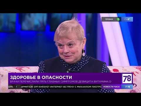 """""""Полезное утро"""" о дефиците витамина Д"""