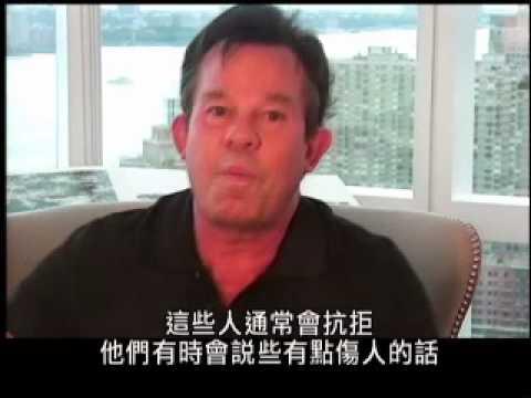 美安台灣2009領導者大會JR演講影片- Part 1