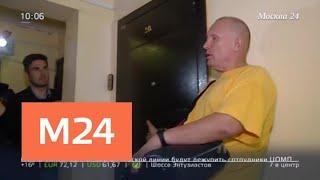 Семья купила арестованную квартиру в центре столицы - Москва 24