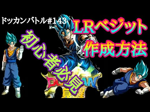 Overig Speelgoed en spellen Dragon ball Z Super battle Power Level 143