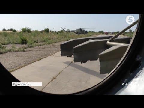 5 канал: Міністр оборони проінспектував військові об'єкти Одещини