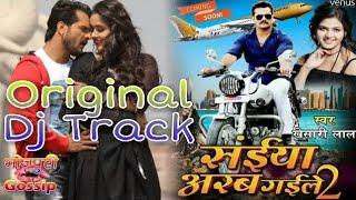 Original Dj Track Siya Arab Gaile Na सिया अरब गइले ना Music By Rahul Gupta Pls Subscribe My Channel