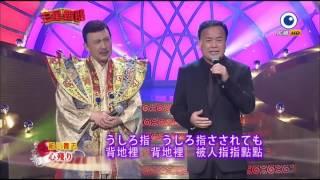 作詞:愼芝/ なかにし礼作曲:中村泰士原唱:余天/ 細川貴志(細川たかし...