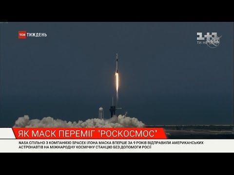 NASA спільно з
