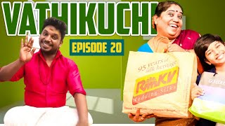 VATHIKUCHI | Episode 20 | Tamil Comedy Web Series | Nanjil Vijayan | Husband vs Wife | Modern Monkey