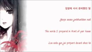 Download Mp3 Yoon Mi Rae - I Love You  It's Okay, It's Love Ost   Han/rom/engsub/vost