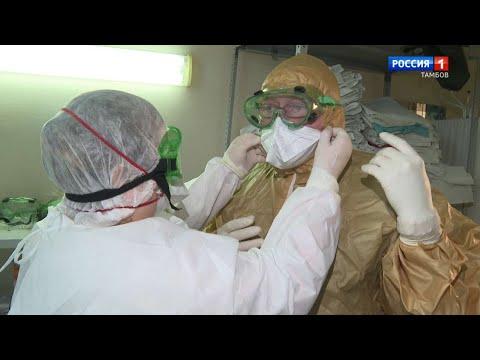 На передовой с коронавирусом: кто спасает жизни тамбован/Вести Тамбов