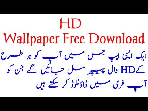Download Free HD Wallpapers With Backgrounds  Use Android App