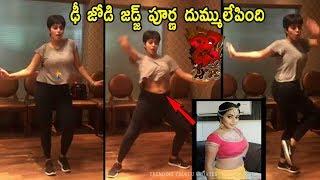 Tollywood Reality Dance Show Dhee Jodi Judge Poorna Ultimate Dance Practice  Trending Telugu Updates
