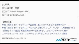 仮面ライダー響鬼&カブト、メタルダーなど東映特撮がニコ生で6/27より...