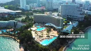 로얄클리프 호텔-파타야, 태국