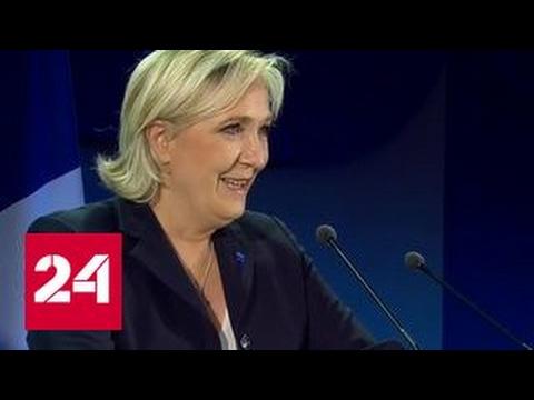 """В штабе """"Национального фронта"""" Ле Пен устроили овацию"""
