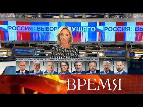 В России завершились