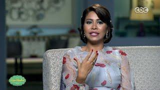 صاحبة السعادة |   صوت مصر الاول    شيرين عبد الوهاب 1 | الجزء الأول