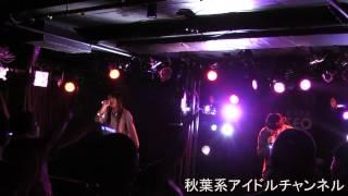 2012年9月9日(日) 渋谷DESEO ☆チキイズムッ☆vol.15ッ☆~☆小...