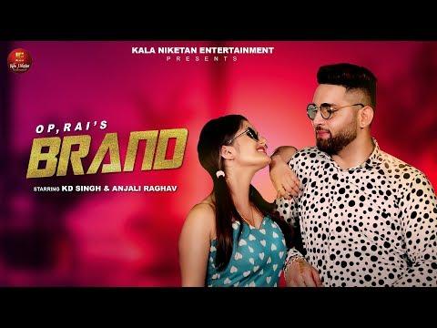 Teaser II BRAND ब्रैंड II New Haryanvi Song II KD Singh feat. Anjali Raghav II OP Rai