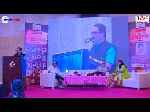 Jaipur Youth Festival 2017 (Speaker - Mr. Suresh Chiploonkar)