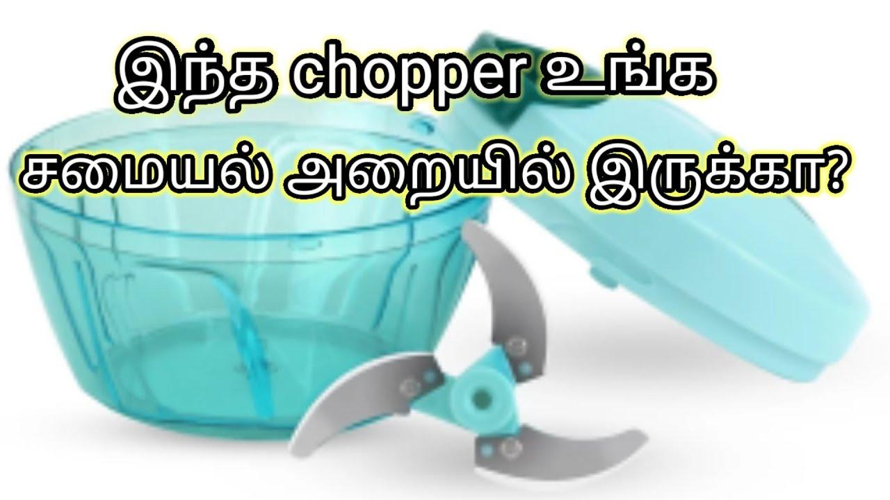 Review of Flipkart Smartbuy Chopper || in Tamil || Gokul's Thinking