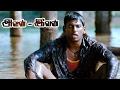 Avan Ivan Avan Ivan Full Tamil Movie Scenes Avan Ivan Climax Fight Vishal hits R. K. Arya