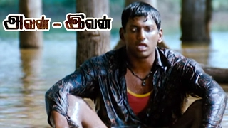 Avan Ivan | Avan Ivan Full Tamil Movie Scenes | Avan Ivan Climax Fight | Vishal hits R. K. | Arya
