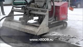 гидродемонтаж бетона роботом Aquajet(Инновационная технология удаления бетона водой. Место съемки: испытательная площадка ООО