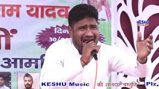 तेरे जैसा यार जगत मै supper hit haryanvi ragni 2017 neeraj bhati keshu music