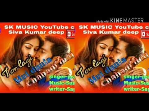 Tor Lagi Mui Dunia Chhadi Deli New Sambalpuri Song Prakash Jal