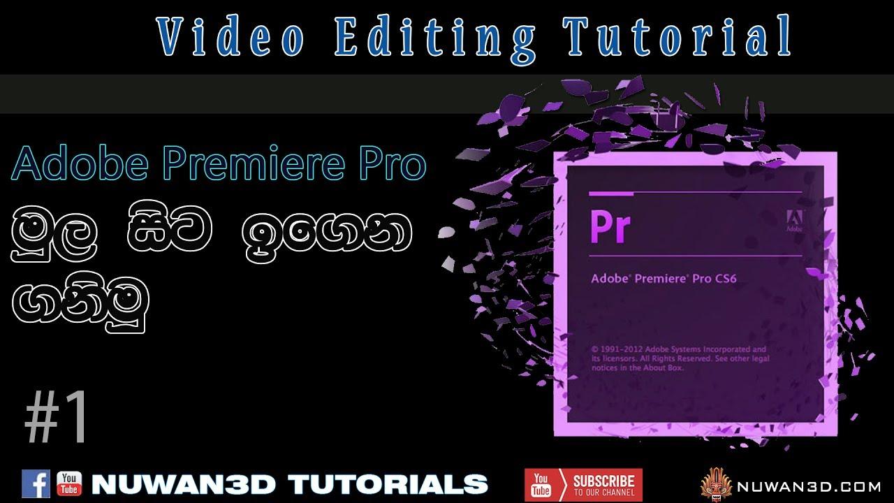 adobe premiere tutorials sinhala pdf