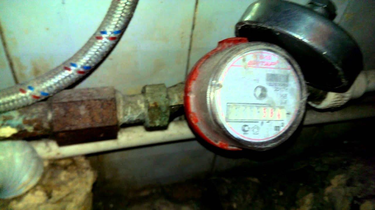 Electric Meter: Magnet To Stop Electric Meter
