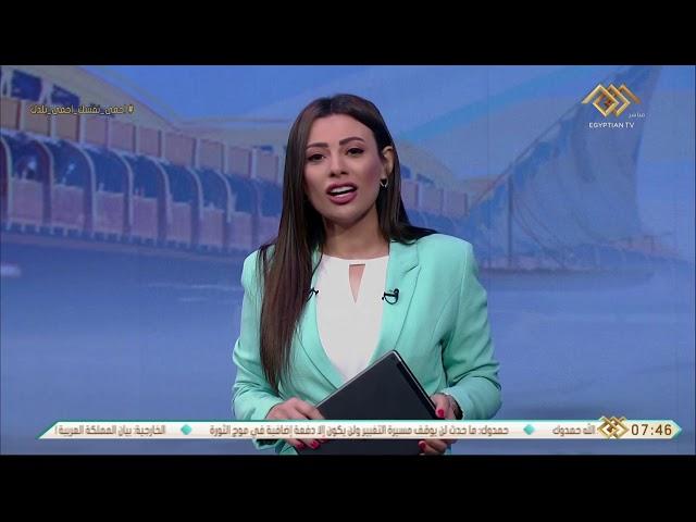 صباح الخير يا مصر | أخبار الطقس الأرصاد   انخفاض الحرارة ٧ درجات وشبورة على أغلب الأنحاء