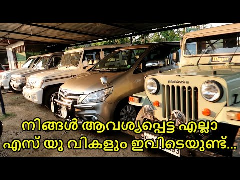 SUV USED CARS | SECOND HAND SUV FOR SALE | TEAM TECH | EPISODE 214