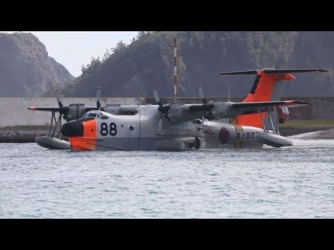 海上自衛隊救難飛行艇US-1A 父島で離着水訓練