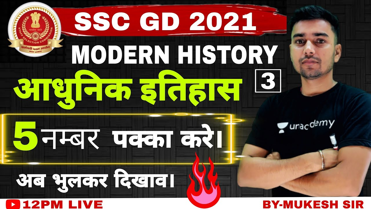Ssc Gd 2021 Modern History Part-3 By-Mukesh Sir