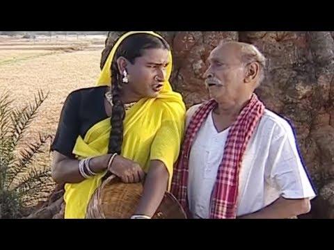 AE MOR BANTA - Silky Guha - Superhit Chhattisgarhi Movie Best Comedy Scene